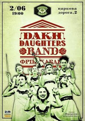 Концерт Dakh Daughters Band в Зеленому театрі