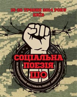 Київські Лаври