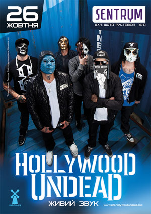 Hollywood Undead концерт в Киеве