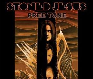 Летний концерт Stoned Jesus в Киеве