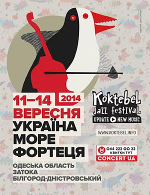 Koktebel Jazz Festival 2014