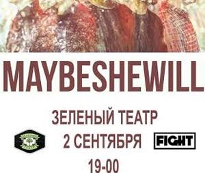 Концерт Maybeshewill в Киеве