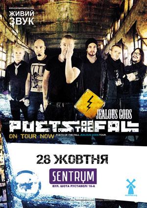 Poets of the Fall представят в Киеве новый альбом