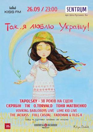 DJ Tapolsky