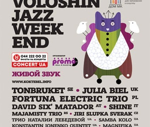 Voloshin Jazz Weekend в Киеве