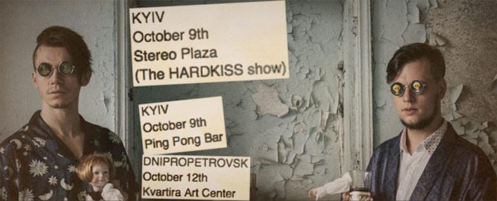 шоу The HARDKISS