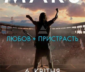 30 Seconds to Mars концерт 2015