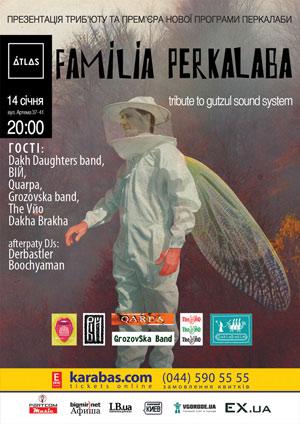 концерт Перкалаба