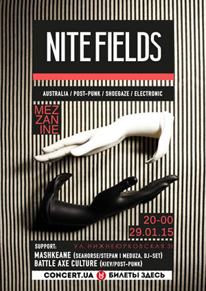 Концерт Nite Fields в Киеве