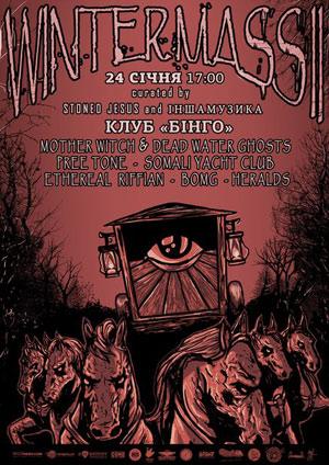 Winter Mass 2015 в клубе Бинго