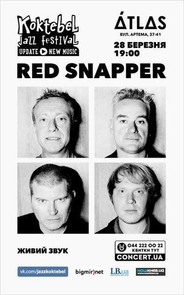 Red Shapper Kiev