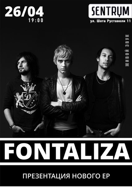 Fontaliza