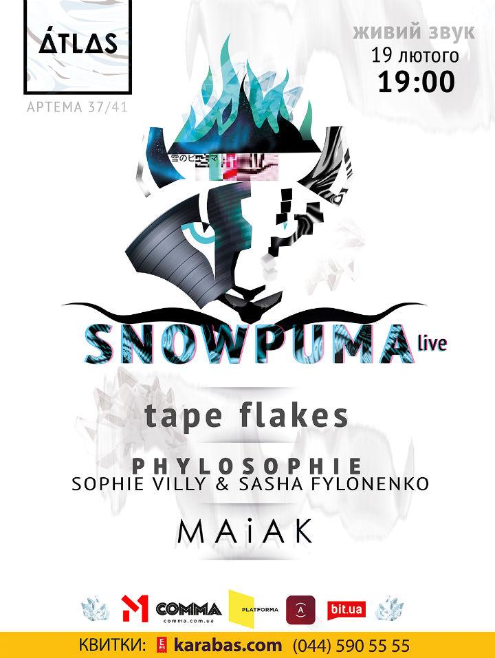 snowpuma_poster