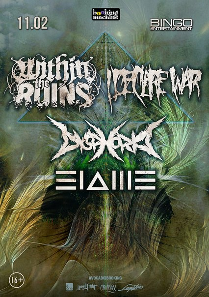 Within the Ruins + I Declare War