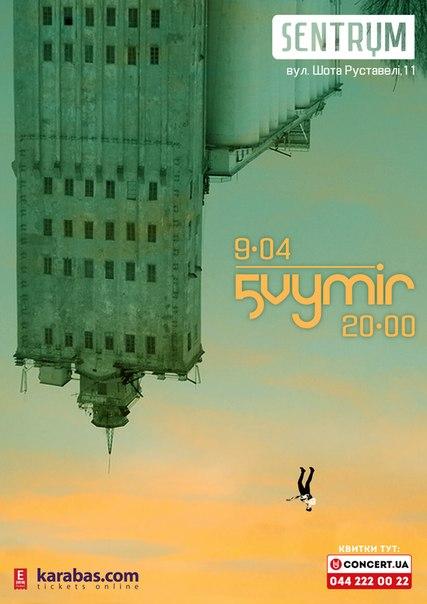 5 Vymir - 2