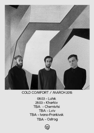 Cold Comfort - 2