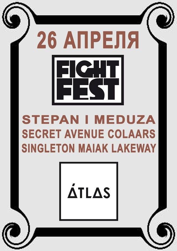 Fight Fest