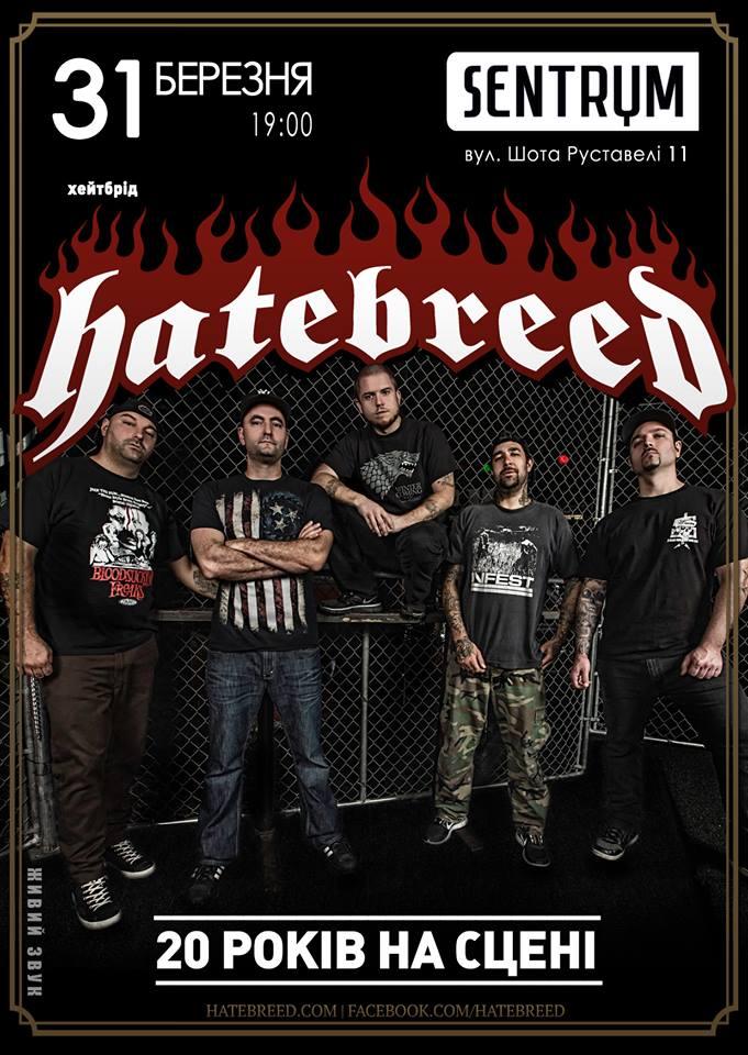 Hatebreed - 1