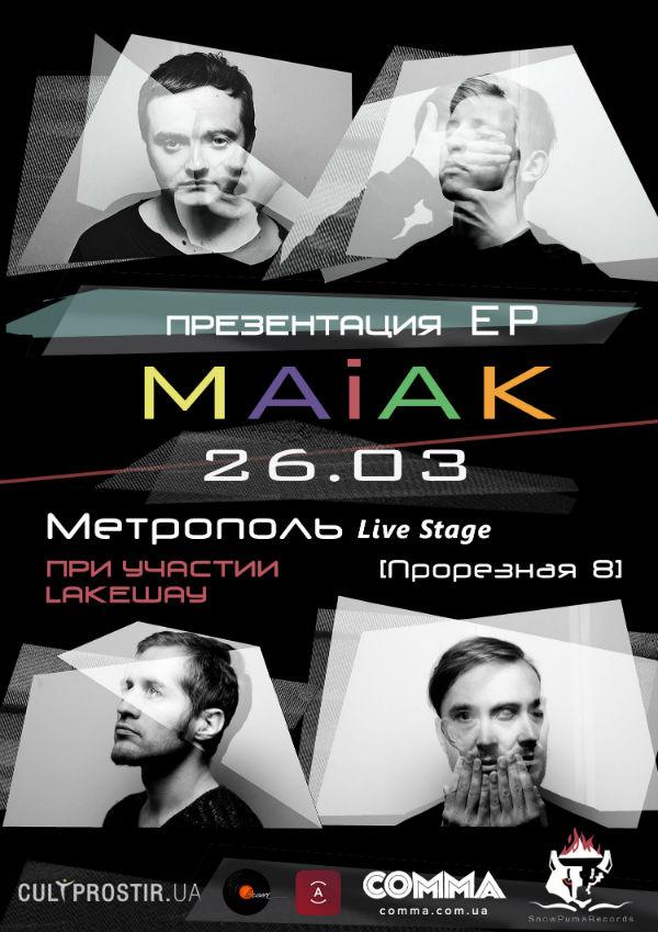 maiak_web