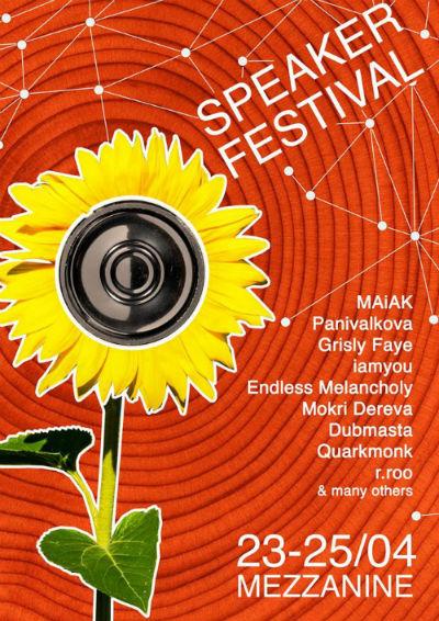 Speaker Festival - 2