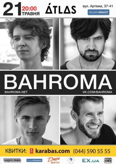 Bahroma 3