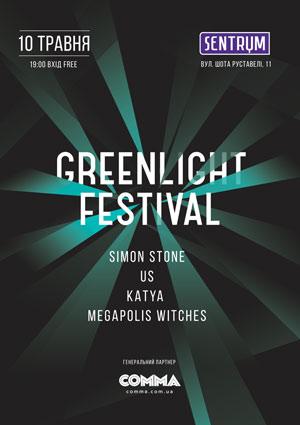 Us выступит на GreenLight Festival