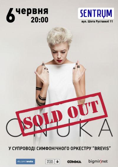 onuka_soldout 1