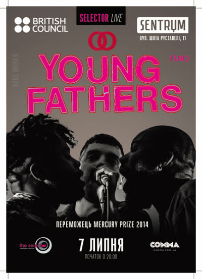 young fathers 2
