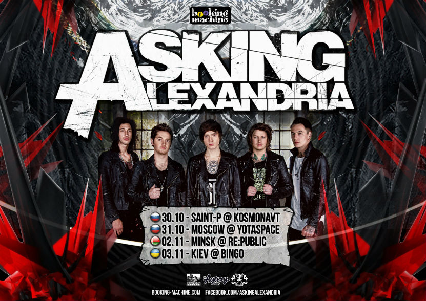Asking Alexandria 2