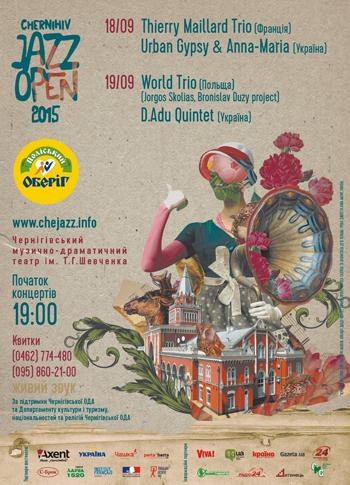Чернігів Jazz Open 2015
