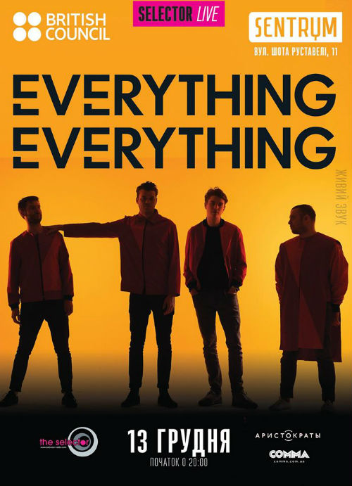 Everything 1
