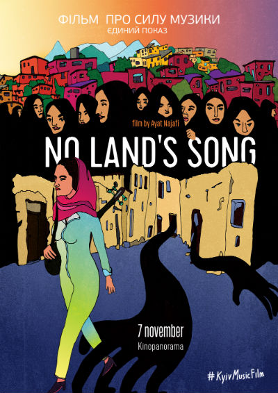 Poster No Land's Song