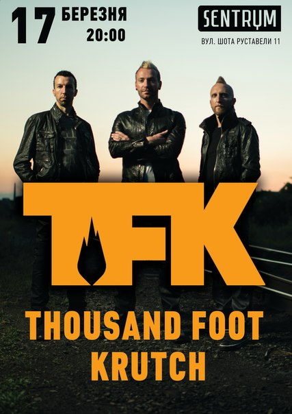 Thousand Foot Kruch
