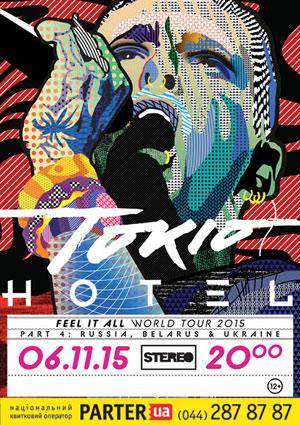 концерт TOKIO HOTEL Киев