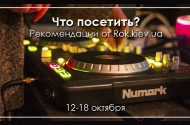 music kiev 1