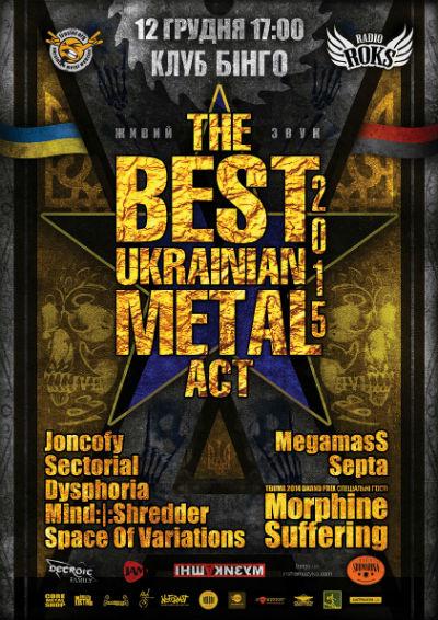 Best Ukrainian Metal Act