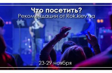 Kyiv music