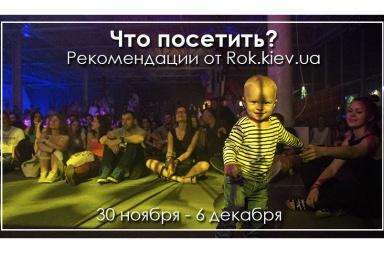 Rok Kiev