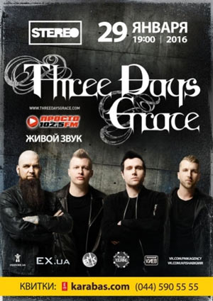 Three Days Grace концерт в Киеве