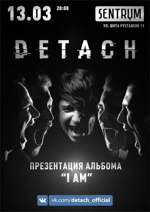 концерт DETACH в Киеве