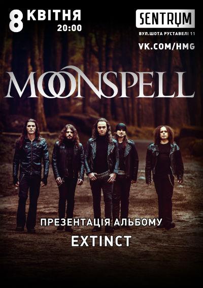 Moonspell в Киеве
