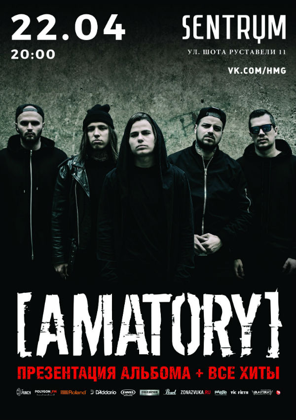 Amatory_1