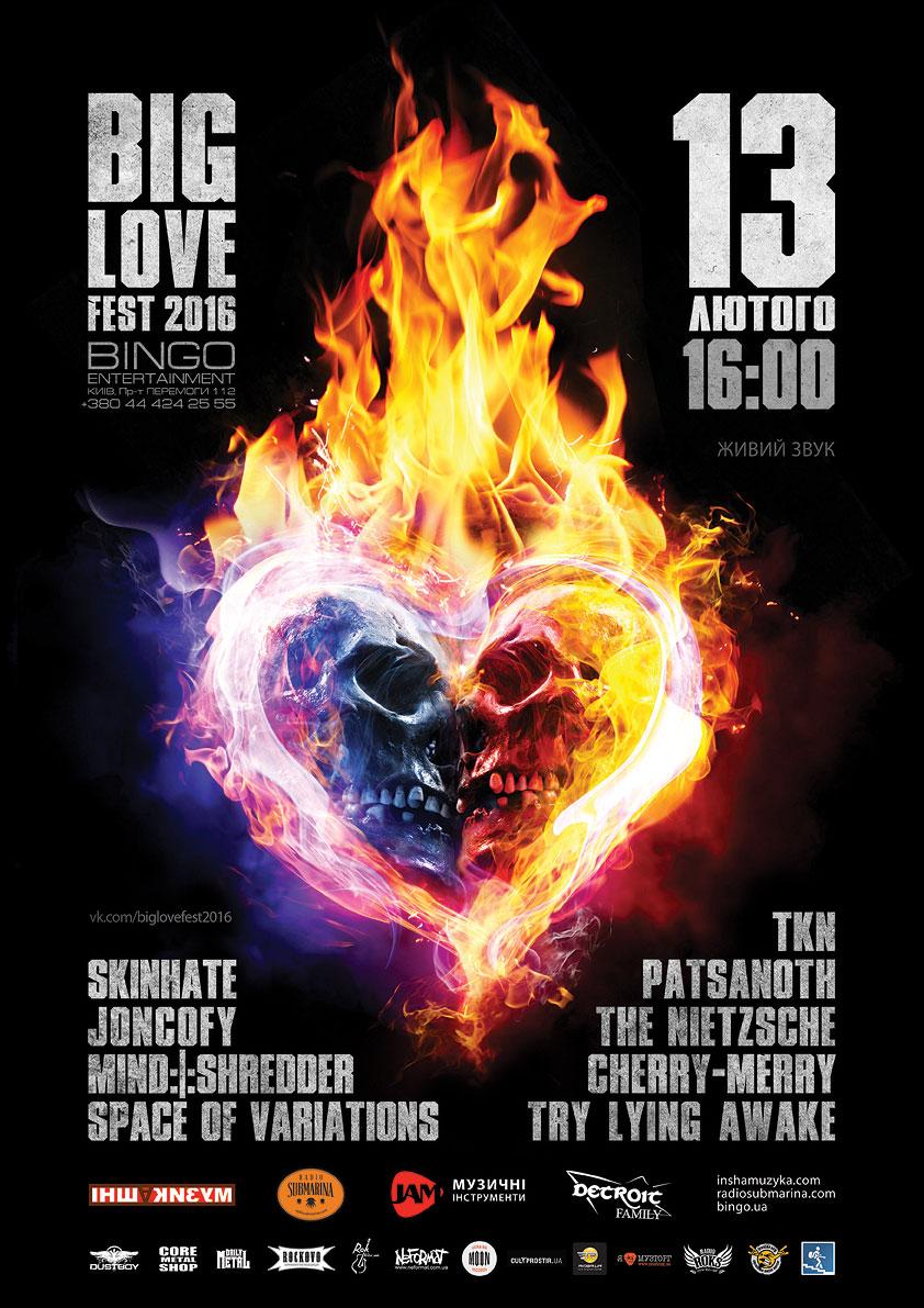 BIG LOVE FEST 2016