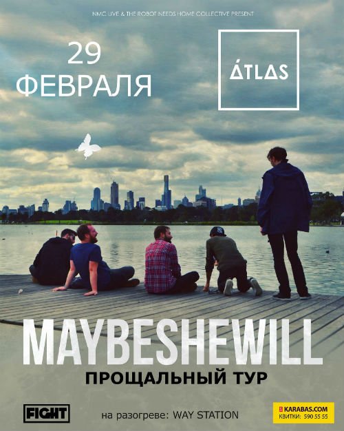 Maybeshewill 1