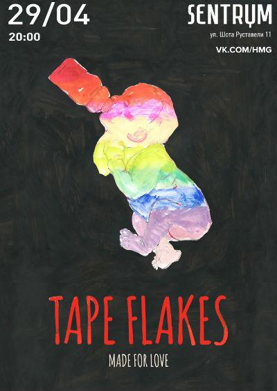 Tape_Flakes_afisha 1