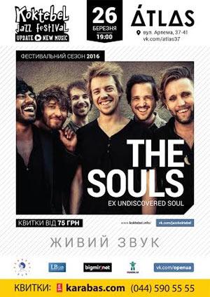 The Souls концерт в Киеве