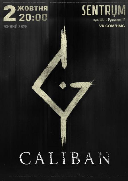 Caliban_afisha