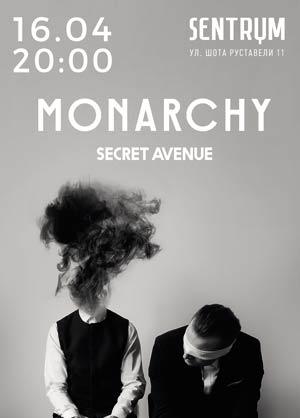 концерта Monarchy