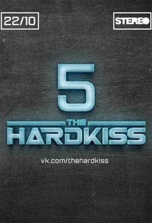The Hardkiss концерт