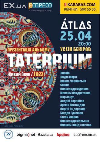 Taterrium